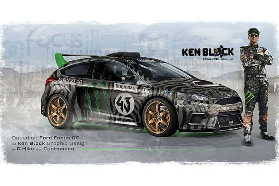Focus RS 2016 photoshop contest-02
